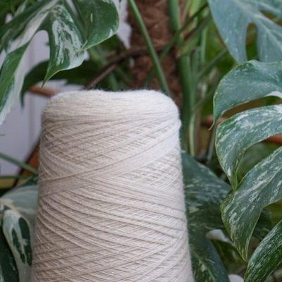 british wool silk weaving yarn UK